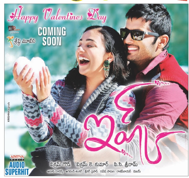 tamil Ishq Forever film free download