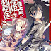 Samayou Shinki no Duelist [Light Novel]