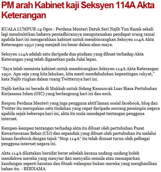 Seksyen 114A Akta Keterangan 2012 Dikaji Semula