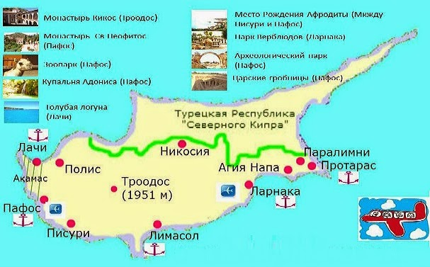 карта Кипра с достопримечательностями