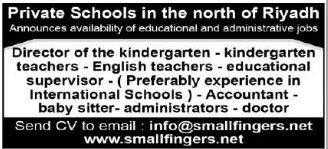 PRIVATE SCHOOL IN THE NORTH OF RIYADH HAVE JOB AS ADMINSTRATIVE JOB IN KSA VISA NOT THERE 11.01.201