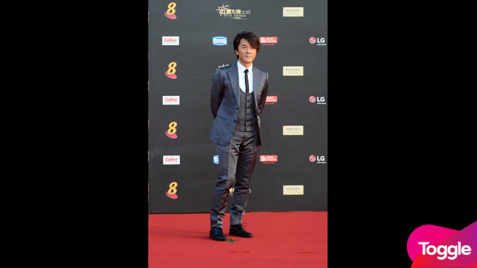 Award Show Red Carpet