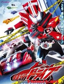 Siêu Nhân Điện Chiến Xa - Kamen Rider Drive