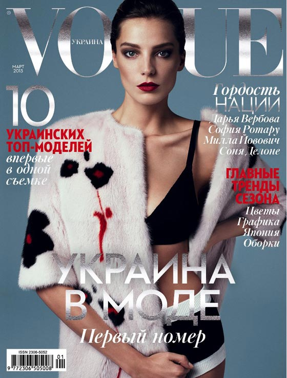 vogue ukraine march 2013
