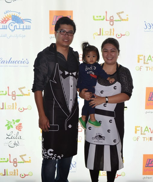 'Flavours of the World' Launched at Mirdif City Centre