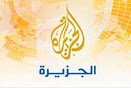 TV الجزيرة