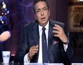 برنامج  آخر النهار حلقة يوم السبت 21-3-2015 يقدمه  محمود سعد  من قناة  النهار