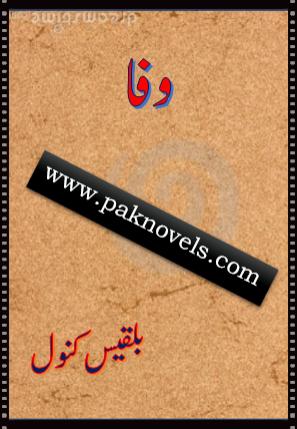 Wafa By Bilqees Kanwal