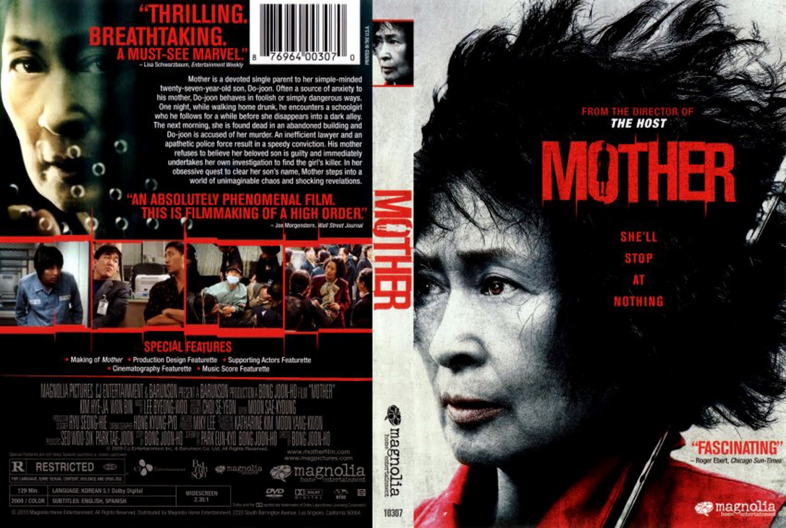 mother-madeo-movie-dvd-cover