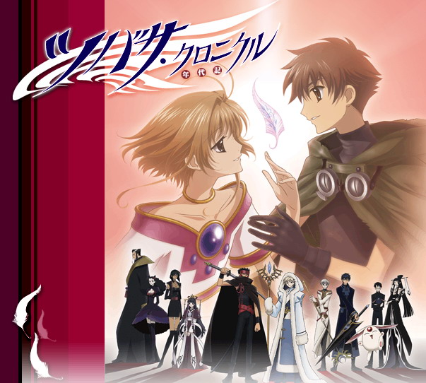 OST Anime Favorit (Part. 2)