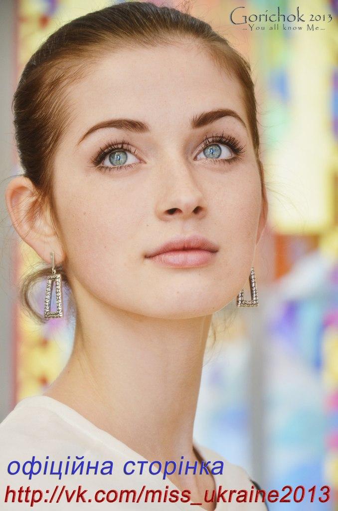 Miss World 2013 Ukraine