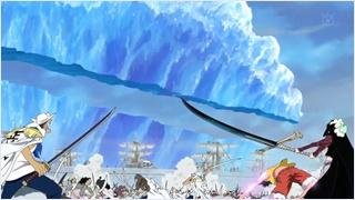 เพลงดาบที่ผ่าภูเขาน้ำแข็งของอาโอคิจิ