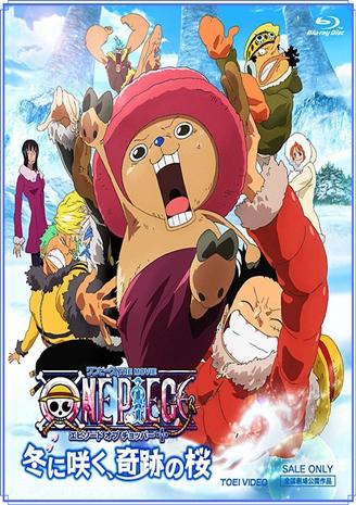 Ver online descargar One Piece pelicula 9 sub esp