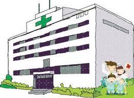 Lowongan Kerja Rumah Sakit