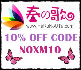DESCUENTO HARUNOUTA 10%