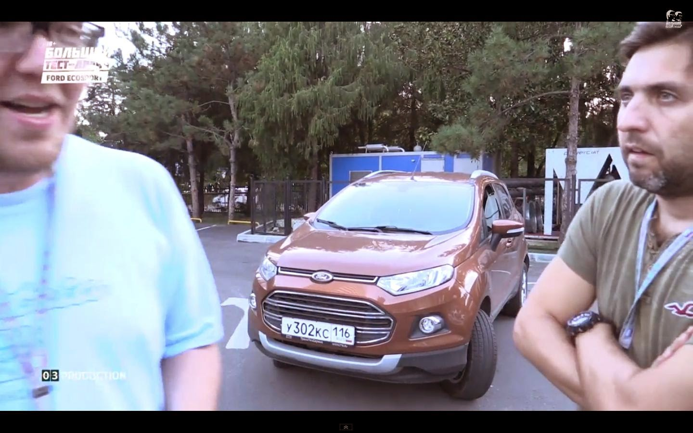 видео ford ekosport стелавин