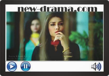 pyaray afzal girl title