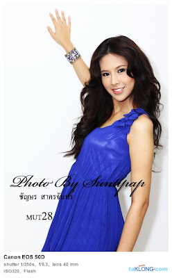 "Miss Thailand Universe 2011, ""Fah"" Chanyasorn Chanyasorn Sakornchan"