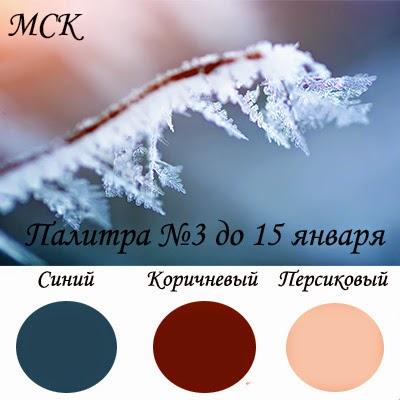 http://scrapslet.blogspot.ru/2014/12/3.html