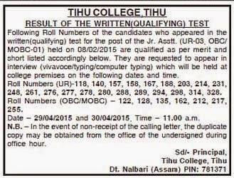 Tihu College Junior Assistant Written Test Result