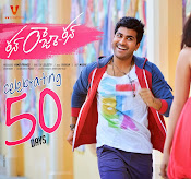 Run Raja Run Movie Wallpapers and Posters-thumbnail-3