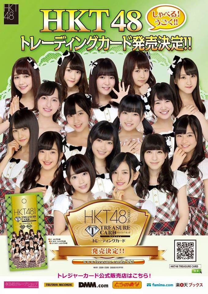 Poster-Treasure-Card-HKT48