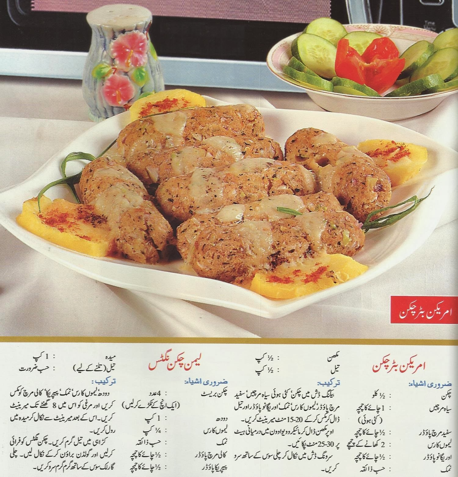Recipes for kids in urdu for desserts for dinner for chicken with recipes for kids in urdu for desserts for dinner for chicken with ground beef in hindi for cakes italian recipes recipes for kids in urdu for desserts for forumfinder Image collections