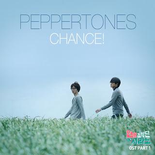 Peppertones (페퍼톤스) - CHANCE! 연애조작단 : 시라노 OST Part.1