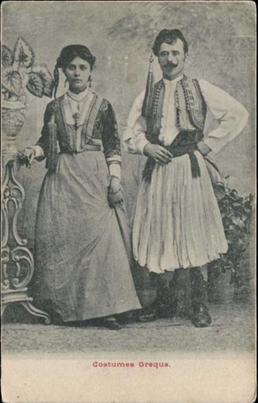 Costume Grequs