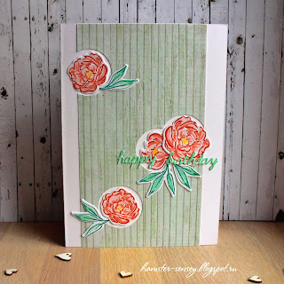 wplus9 pretty peonies pink cas clean&simple card happy birthday handmade Hamster-sensey cardmaking scrapbooking открытка чисто и просто цветы пионы розовый скрапбукинг ручная работа