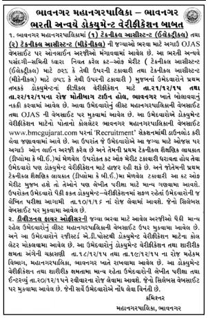 BMC Recruitment