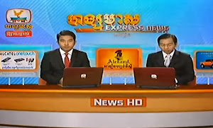 Express News on HM HDTV on 28 Oct 2013 Part 4