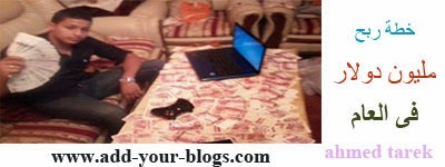 http://www.add-your-blogs.com/