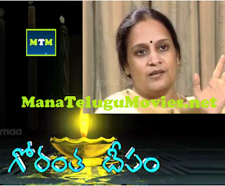 S P Sailaja interview in Gorantha Deepam