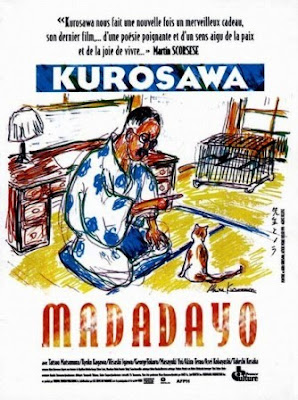Madadayo (1993) movie poster pelicula