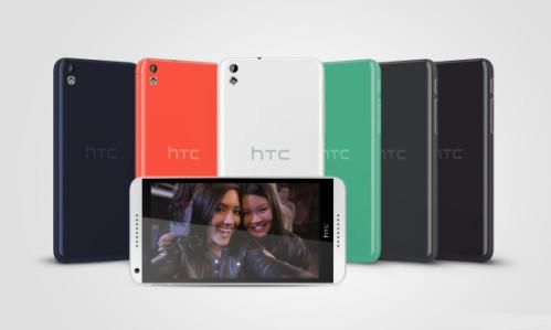 Nuovo smartphone android da 5,5 pollici di Htc per il MWC