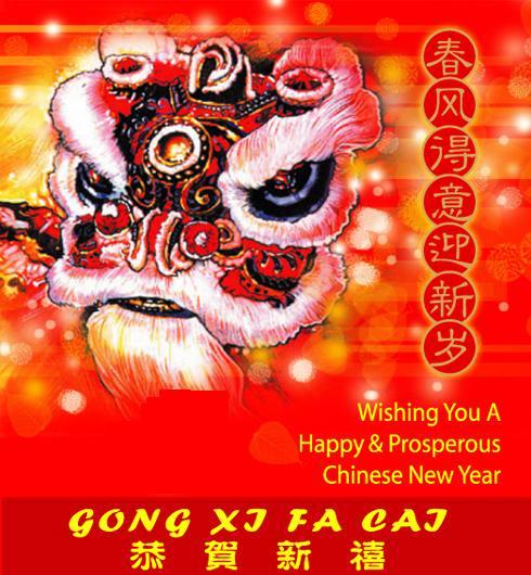 ::Gong Xi Fa Chai::