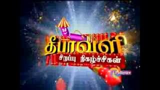 Deepavali Special Programes In Polimer TV Promos 02-11-2013
