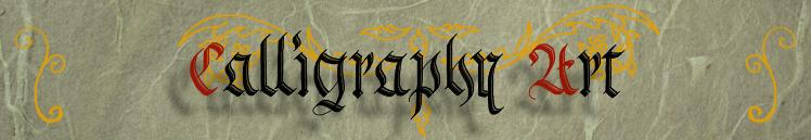 Calligraphy Art for iPad