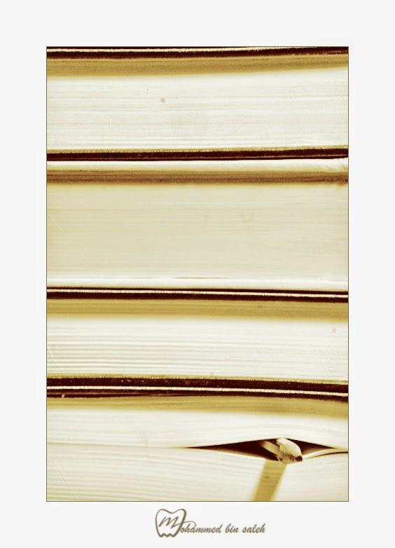 اقرأ الكتب فوائد كتاب صورة