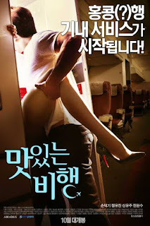 Nonton A Delicious Flight (2015) Movie Sub Indonesia