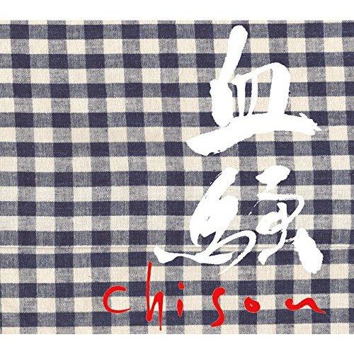PE'Z – 血騒-chisou- (2014.10.15/MP3)