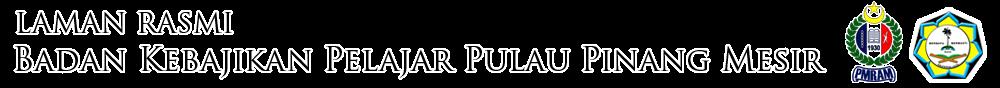 Badan Kebajikan Pelajar Pulau Pinang Mesir
