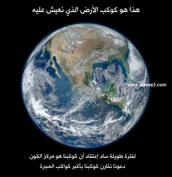 http://2.bp.blogspot.com/-lJdR21KHeuA/UPrPfI6tn7I/AAAAAAAADBs/M3L92XZCP98/s1600/Planet_2.jpg