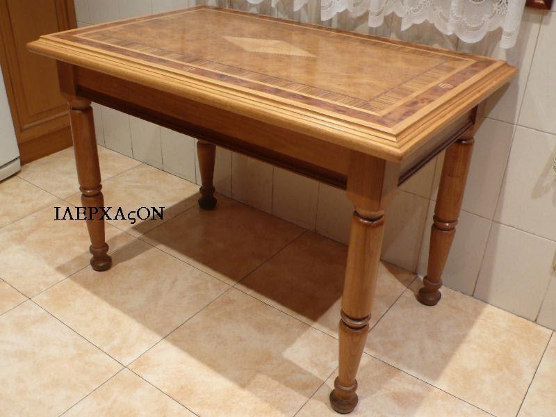 Maderas nobles mesa auxiliar de cocina for Mesa auxiliar de cocina