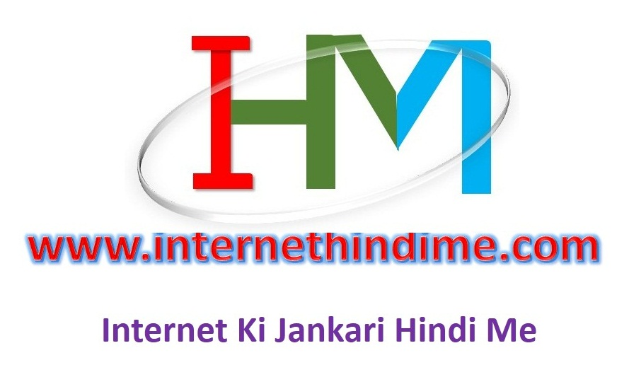 Internet Hindi Me