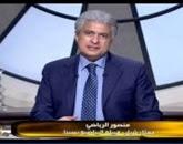 برنامج العاشرة مساءاً مع وائل الإبراشى حلقة الأحد 3-5-2015
