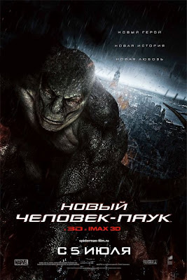 Amazing Spider-Man Film - Der Lizard