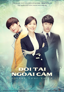 Đôi Tai Ngoại Cảm | Doi Tai Ngoai Cam - I Hear Your Voice