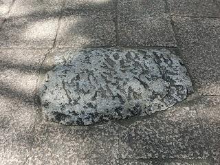石清水八幡宮一ツ石